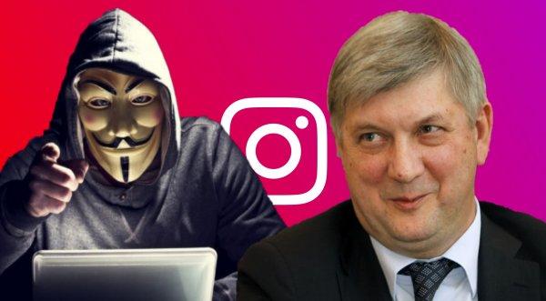 Аноним пожаловался на Instagram Воронежского губернатора