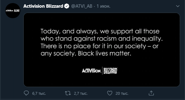 Почему Blizzard рискует обанкротить себя политической активностью
