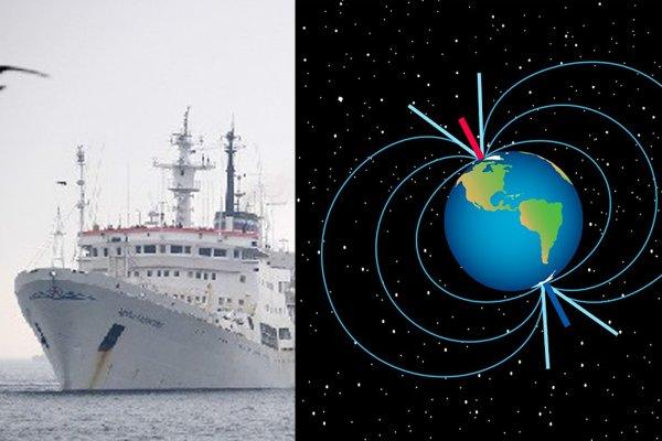 Российские учёные получили координаты Южного магнитного полюса