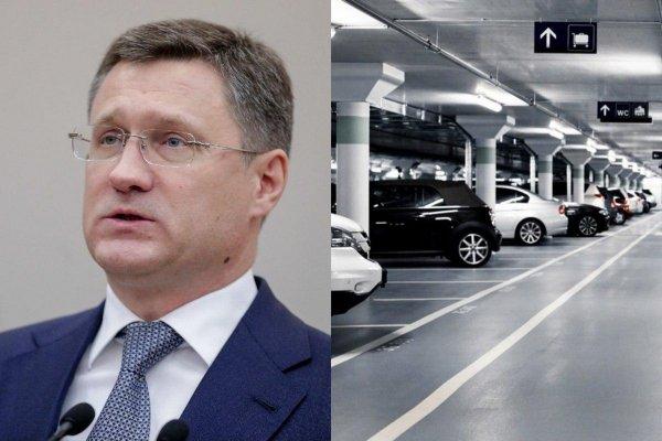 Глава Минэнерго предложил поднять субсидии на газификацию авто до 60%