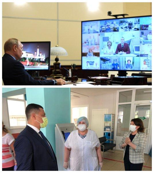 Путин поможет в строительстве новой инфекционной больницы в Пскове