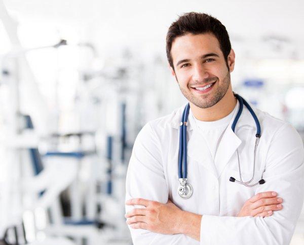 Записаться к эндокринологу онлайн